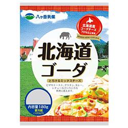 北海道ゴーダ とろけるミックスチーズ