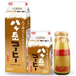 八ヶ岳コーヒー