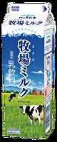 牧場(まきば)ミルク